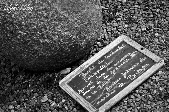 boulet-canon-jardins-de-la-ballue