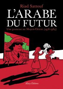 l'arabe du futur 1